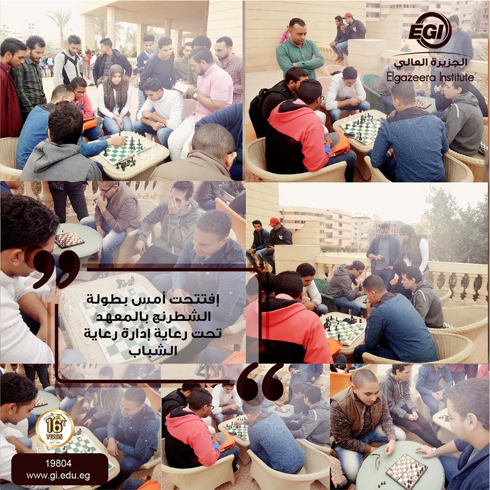 إفتتحت أمس بطولة الشطرنج تحت إدارة رعاية الشباب